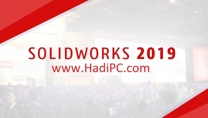 SolidWorks Crack 2019 Plus Keygen And Serial Key Free Download